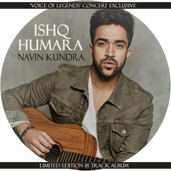 #product Ishq Humara Album